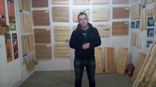 видео Вагонка из липы для бани