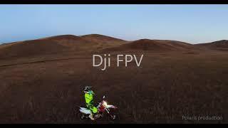 One life - Dji Fpv drone sport mode