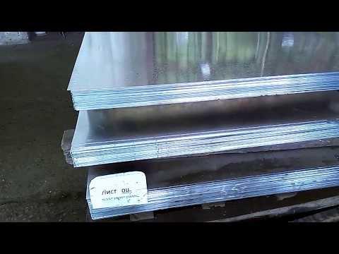 Лист оцинкованный 0,55*1000*2000 мм TONMET HOLDING