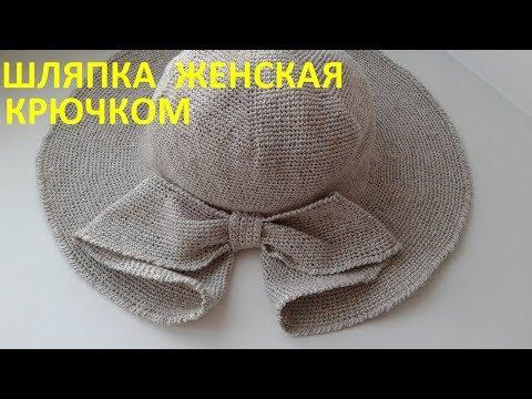 Вязаная шляпа крючком схема