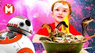 Опыты для детей Star Wars Звёздные войны от Давида. Опыт Змеи Джабба с Дроидом BB8 Бибиком.(Опыт Змеи Джабба - превосходный пример физико-химического опыта! Подписка на канал Маганатик TV здесь: https://ww..., 2016-05-21T16:59:46.000Z)