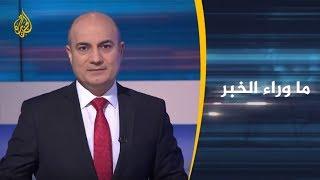 ماوراء الخبر- دلالات قمة الرباط بين العاهل المغربي ونظيره الأردني 🇲🇦 🇯🇴