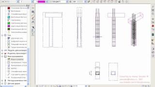 Allplan 2006 Конструирование   Армирование колонн   09  Добавление нового элемента в опалубку(, 2012-09-11T10:06:11.000Z)