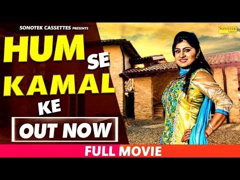 हम सै कमाल के || Sunil Luthra, Divya Shah, Anne B || Hindi Comedy Full Movies