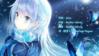 ❄【日系女毒向 - 唯美次元】❄ 祈禱之音,雪夜似咒,冰封之罪,凍結世界