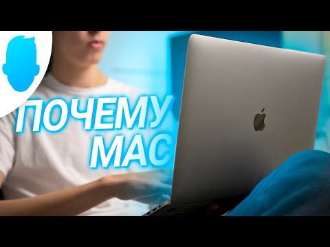 5 причин выбрать Mac, а не другой компьютер