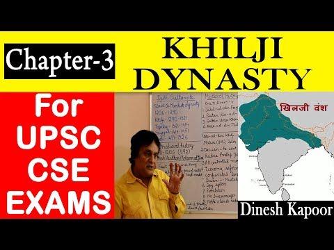 Chapter-3 Khilji Dynasty | खिलजी वंश | UPSC CSE Exams