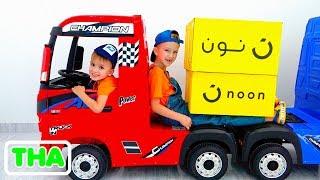 วลาดและนิกิตารวบรวมวิดีโอเกี่ยวกับรถยนต์สำหรับเด็ก
