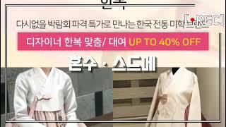 5월창원 예신님들 초대 창원LG웨딩박람회 5/15~16…