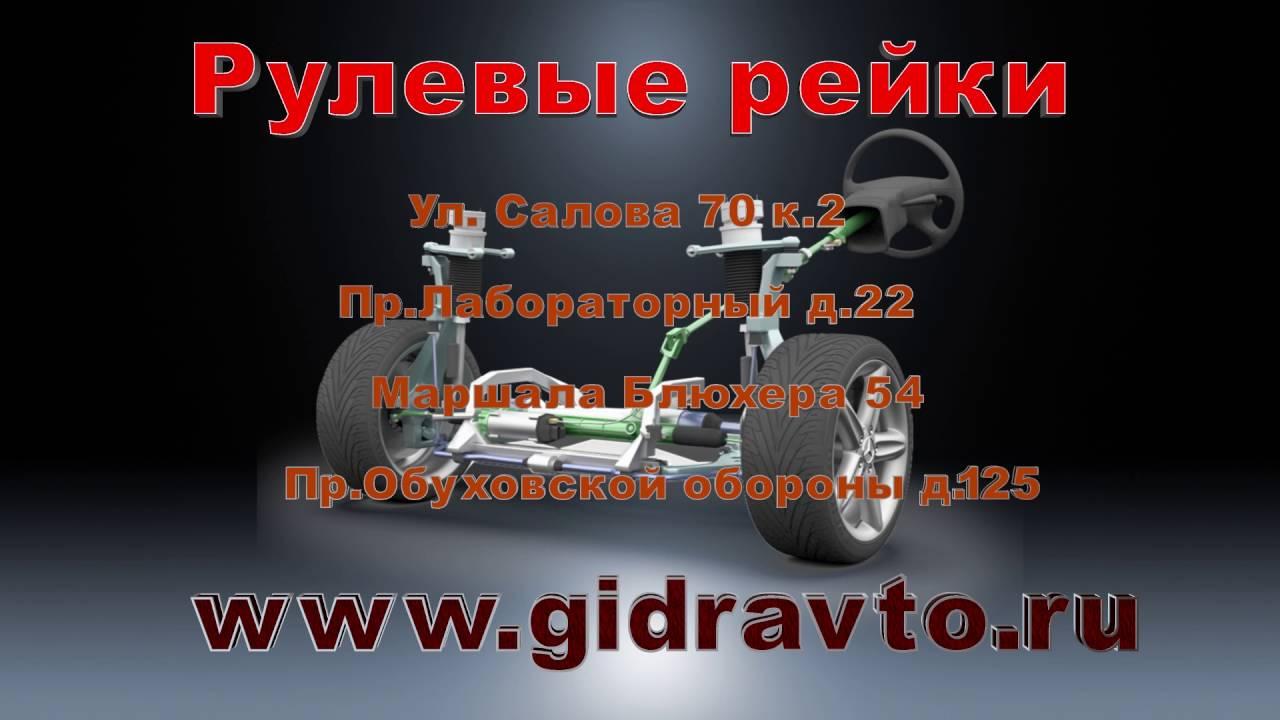 Покупка амортизаторов KYB на автомобиль Chevrolet Lacetti - YouTube