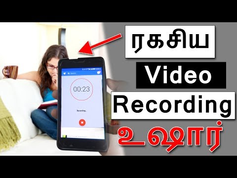 ரகசிய Video Recording  உஷார் | How to take Secret Video on Android(Tamil)