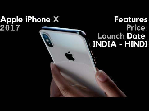 Apple iPhone X 2017 -Price , launch date and features in INDIA - HINDI