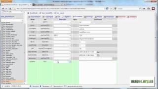 Як відновити пароль адміністратора Joomla!(Може трапитись, що після невдалого експерименту Ви не можете згадати правильний пароль для панелі керуван..., 2011-04-18T13:47:24.000Z)
