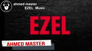 موسيقى ايزل كاملة EZEL Music