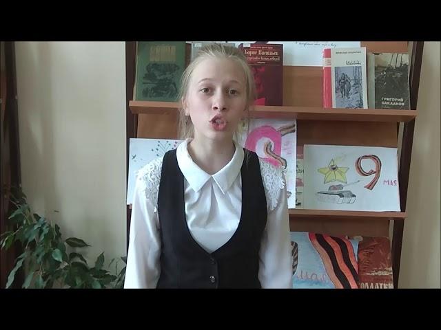 Изображение предпросмотра прочтения – МаргаритаУракова читает произведение «Родина» К.М.Симонова