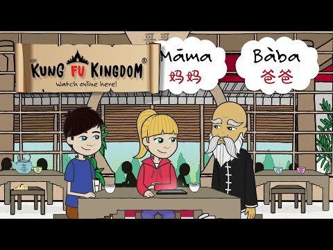 Kung Fu Kingdom® - 'The Lost Scroll' - Episode FOUR (Learn Family Members in Chinese)