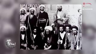 Download Video اعلام وعبر(5): حياة سماحة الشيخ محمد سعيد المخزومي،1439 ق MP3 3GP MP4