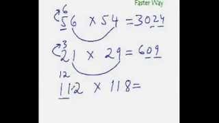 EasyCal 6  Special Trick of Multiplication