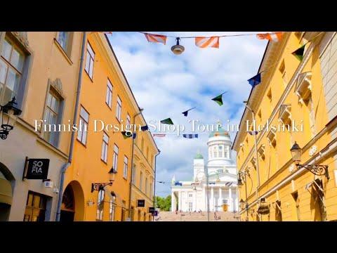 Let's Go To Finnish Design Shops In Helsinki!