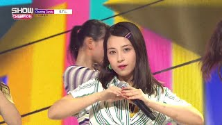 Show Champion EP.282 Chuning Candy - S.T.L.