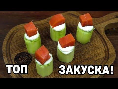 РУССКИЕ РОЛЛЫ!!! ТОП ЗАКУСКА!