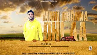 MAIN CHANNA OHI AA (Full Song) | DEEP NIMANNA | LATEST PUNJABI SONGS 2018 | AMAR AUDIO