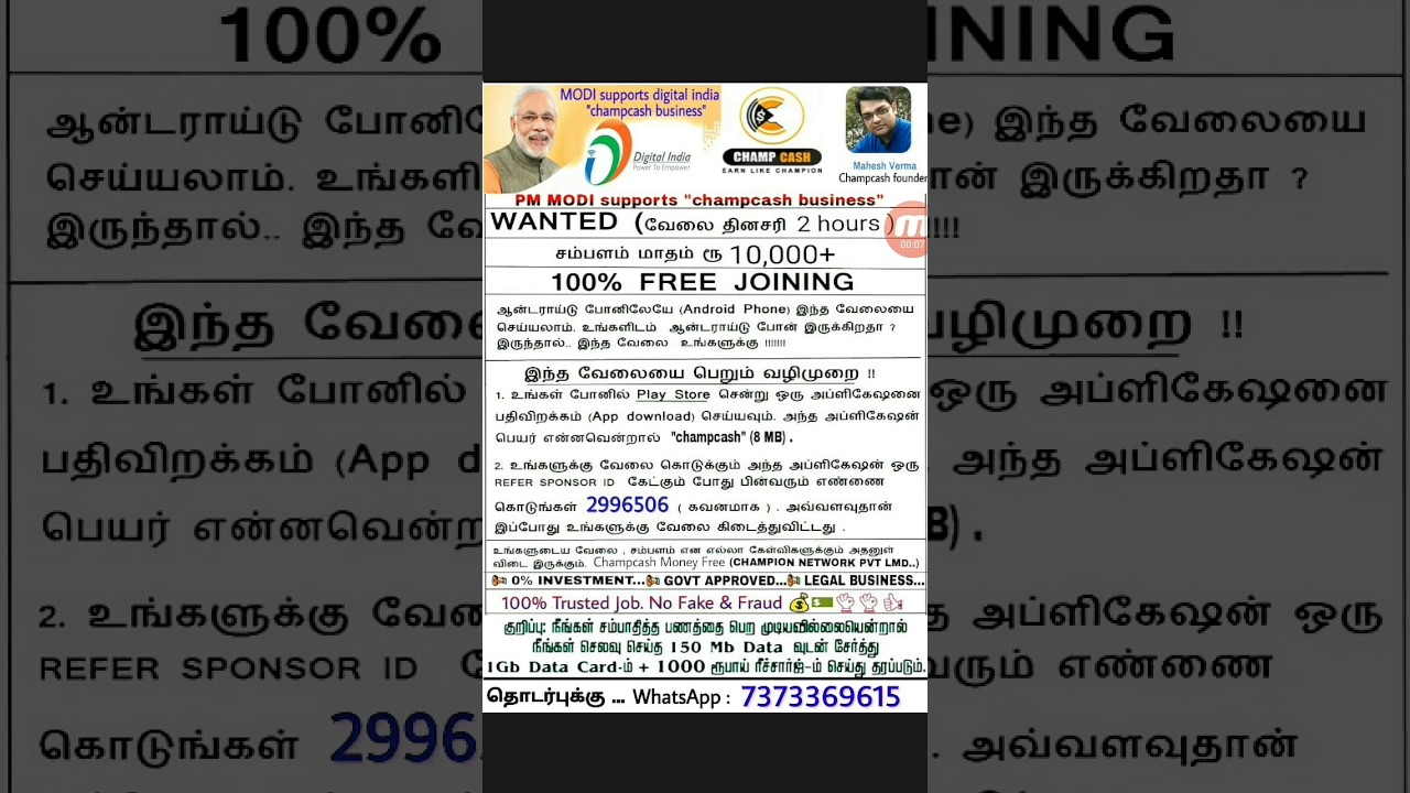 How to Edit ChampCash Tamil Banner || Online Job Tamil || WhatsApp ...