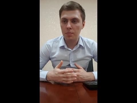 Павел Хвастунов, ГК Бор-Авто о семинаре Е.Шпонько, Летняя школа РОАД