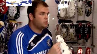 Chelsea Senior Kit Manager 1Mbps Stream