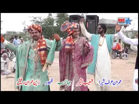 New  shafaullah khan rokhri Songs 2017  ► Latest Saraiki Songs 2017,Best song 2017
