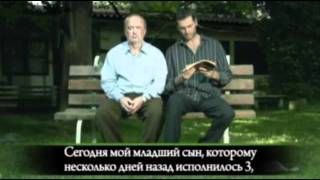 Отец и сын (нравственный ролик) .avi