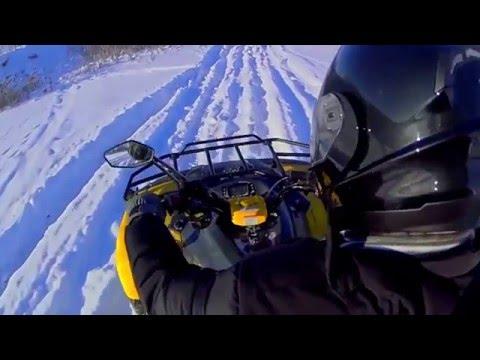 STELS ATV 600GT EFI the village of Shemelinka Moscow region