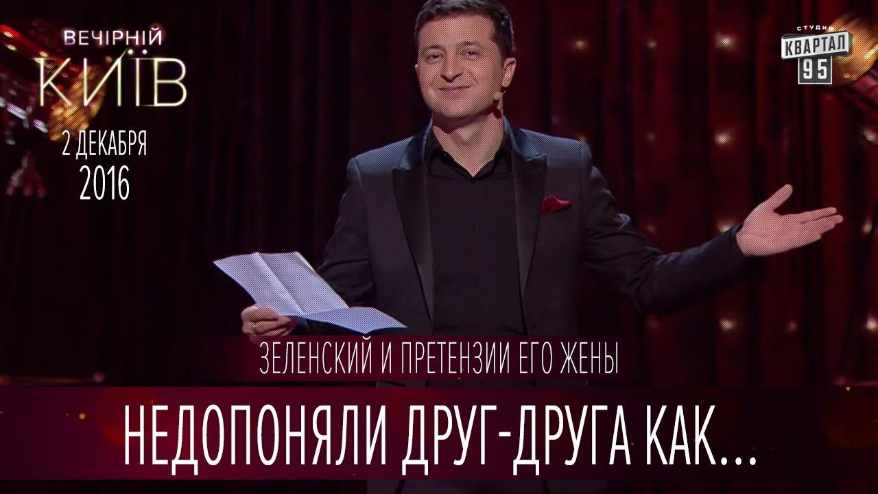 Недопоняли друг-друга как Аваков и Саакашвили - Зеленский ...
