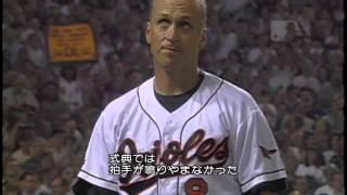 MLB カル・リプケン Jr  2632試合連続出場