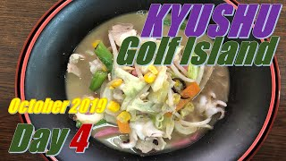 Visiting JAPAN: 10 days in Kyushu: 7 rounds of golf and 3 2019 Rugby World Cup matches: Day 4