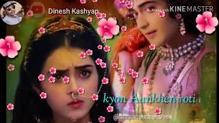 Nee Kya hote Hai aansu kya pida hoti hai kyun Dard Hota Hai Kyun aankh roti// full song // full HD