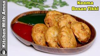Keema Besan Tikki Recipe   2020 Ramadan Recipes   Kitchen With Amna