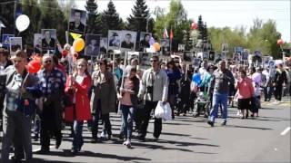 Парад в честь 70-летия Победы в Бийске 2015