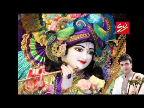 Superhit Krishna Bhajan