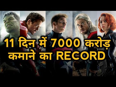 Fastest Movies To Make $1 Billion At Box Office,world Higest Grosing Film Avengers Infinity War,avat