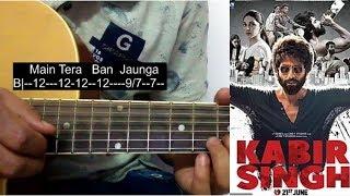 tera-ban-jaunga-guitar-tabs-tutorial-kabir-singh-shubham-joshi