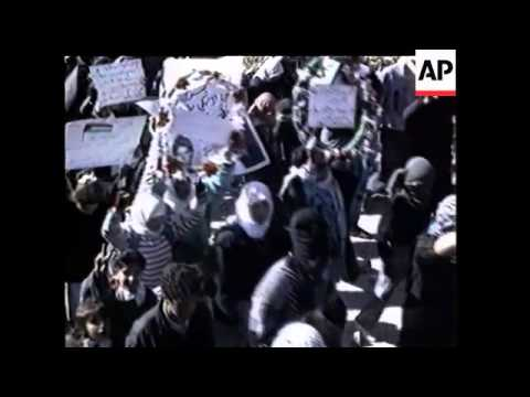 40 Days Mourning For Two Residents Shot Dead By Israeli Troops, Halhul-Palestinians Demonstrate In M