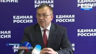 Завершилась регистрация кандидатов на предварительное голосование партии «Единая Россия»