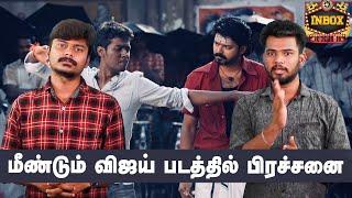 Again Vijay movie in trouble