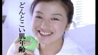 鈴木京香 CM ソフィーナ.