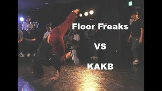 KAKB vs Floor Freaks. Battle of the Year Japan Bgirl. Top 4