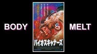 Body Melt (1993) Theme