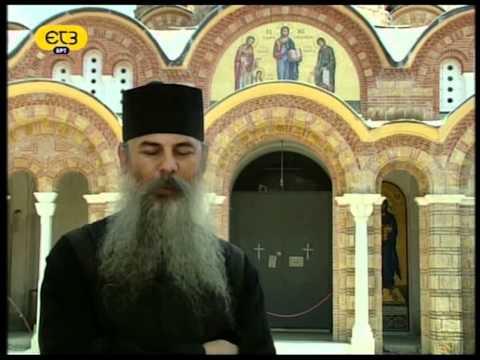 Ιερά Μονή Αγίου Ραφαήλ,Νικολάου και Ειρήνης