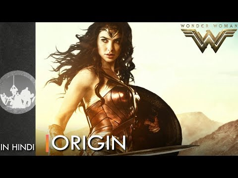 Wonder Woman : Comic Book Origin | Explained In HINDI | DC Comics.
