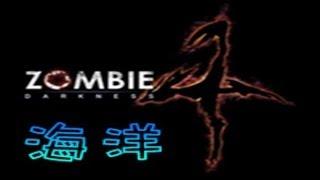 【海洋韓服CSO遊玩】2014/01/09更新:殭屍4:Darkness!新武器M2!